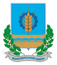 Volnovahskiy_rayon_gerb